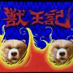 第310試合 まさかの電流爆破オクタゴン!?だらプロは5・27CMA KAISER岐阜大会を(勝手に)応援します!